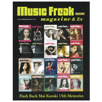 倉木麻衣 | music freak magazine & Es Flash Back Mai Kuraki 15th Memories