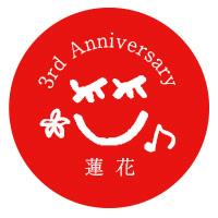 蓮花 | 3周年記念 缶バッジセット