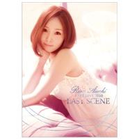 愛内里菜 | RINA AIUCHI LAST LIVE 2010 パンフレット