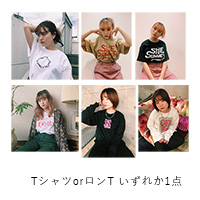 SHE IS SUMMER | SHE IS SUMMER  ハッピーサマーセット B
