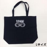 YANAKIKU | ニコイチトート