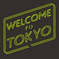 YANAKIKU | Welcome to Tokyoジップパーカー(ブラック×グリーン)