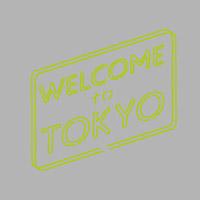 YANAKIKU | Welcome to Tokyoジップパーカー(グレー×グリーン)