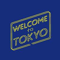YANAKIKU | Welcome to Tokyoジップパーカー(ネイビー×イエロー)