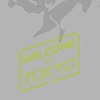 YANAKIKU | Welcome to Tokyoプルオーバーパーカー(グレー×グリーン)