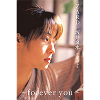 ZARD | ZARD/坂井泉水 〜forever you〜