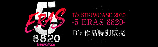 B'z SHOWCASE 2020 -5 ERAS 8820- Day1〜5 B'z作品特別販売