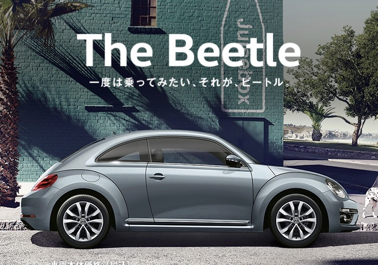 { car.getMaker()|trans }} The Beatle