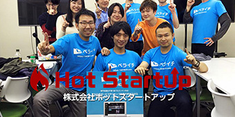 Hot Startup
