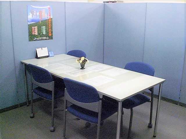 Office_info_392
