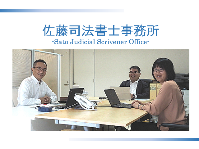 Office info 491