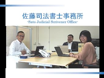 Office info 491 w340