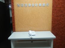 Office info 82 w220