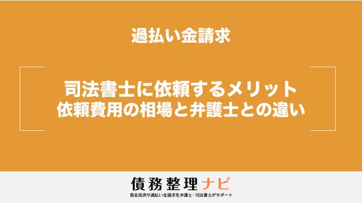Sihousuyosi