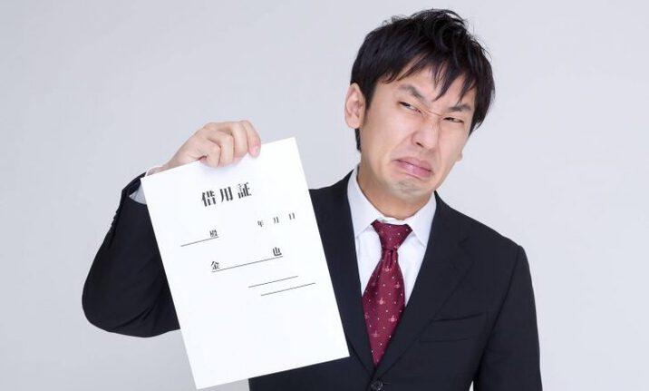 Shakuyousho-728x438