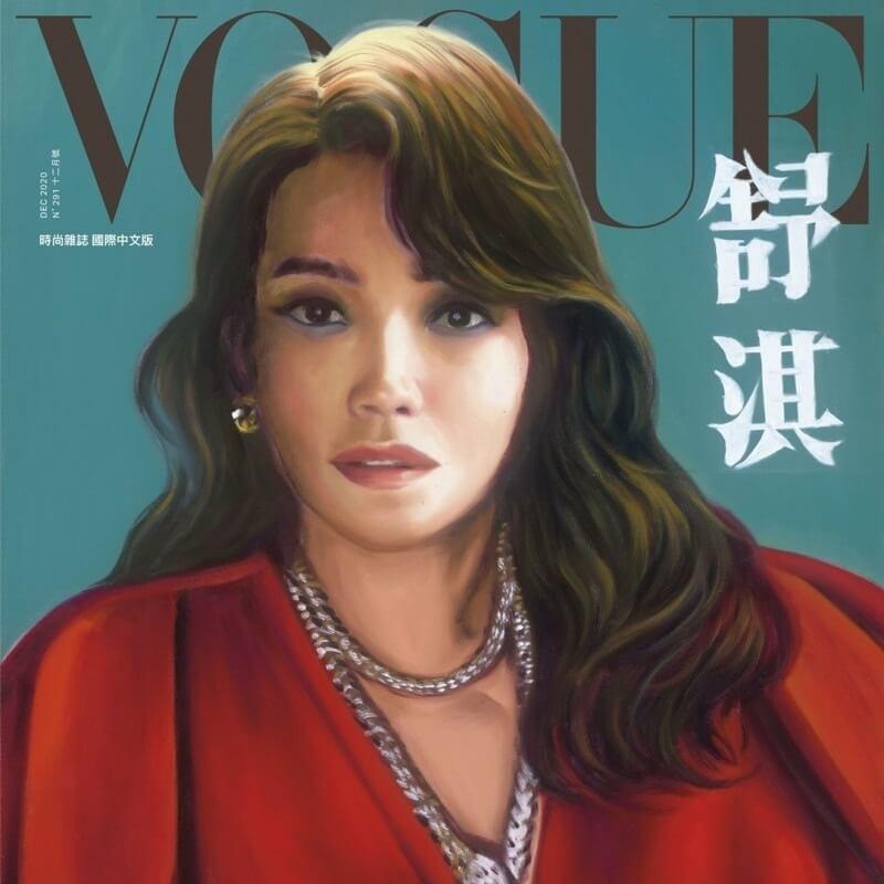 顏振發匠師登上國際時尚雜誌《Vogue》