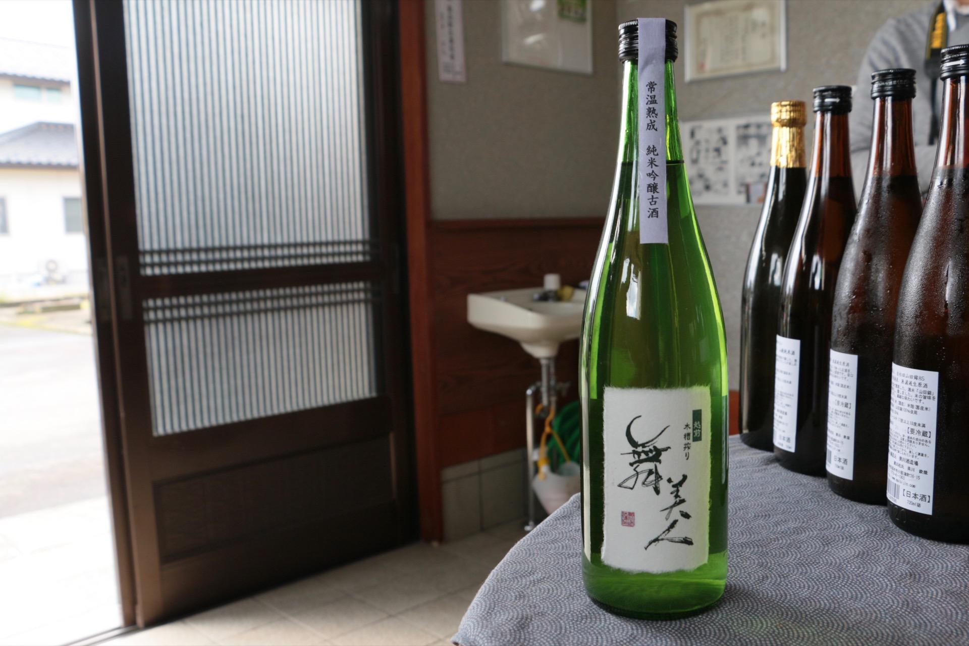 舞美人 2009年醸造の古酒