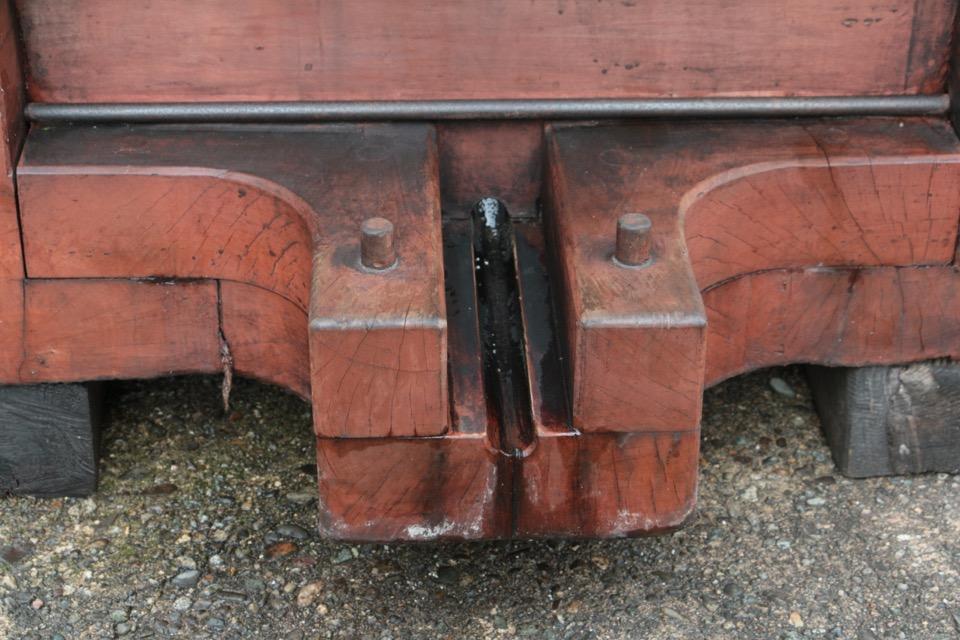 木槽の槽口