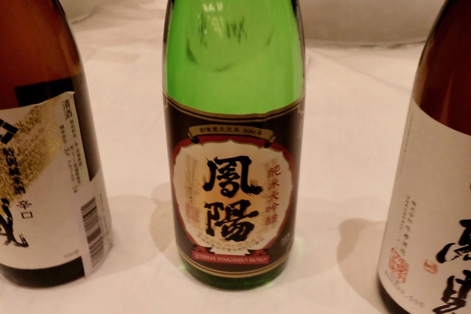 純米大吟醸 鳳陽