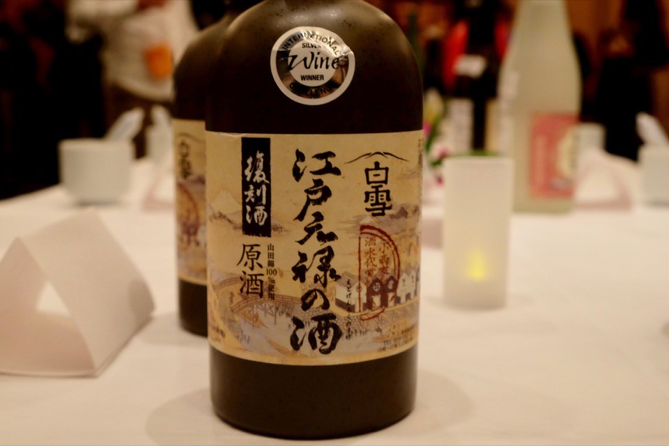 白雪 江戸元禄の酒