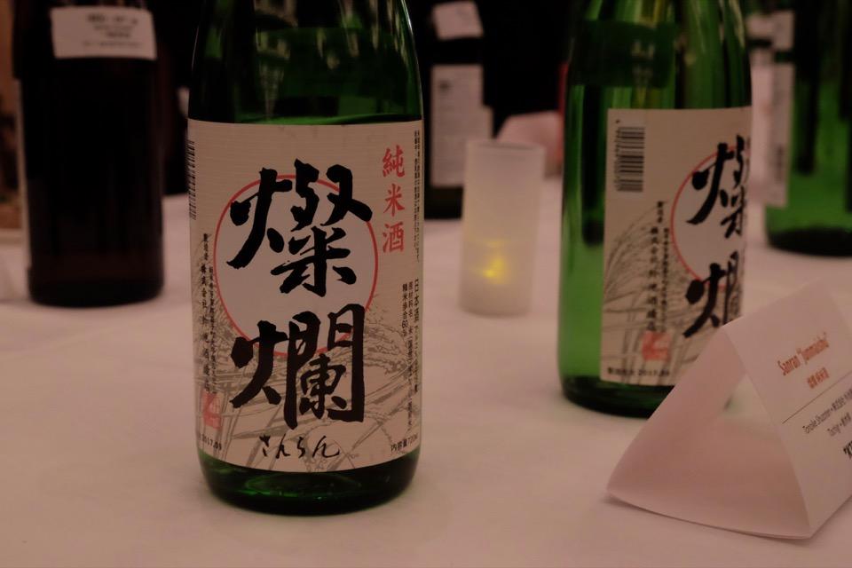 純米酒 燦爛