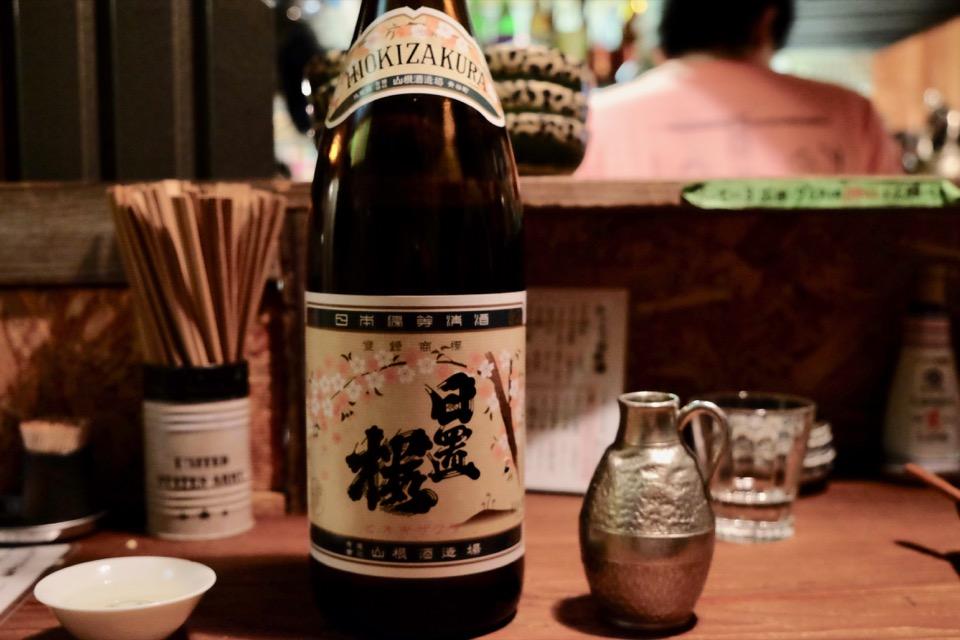 日置桜 復刻ラベル純米酒