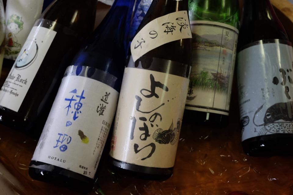 不老泉 特別純米 生原酒 よしのぼり