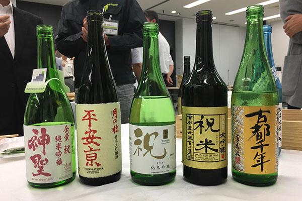 京都酒造工業研究会技術講演会