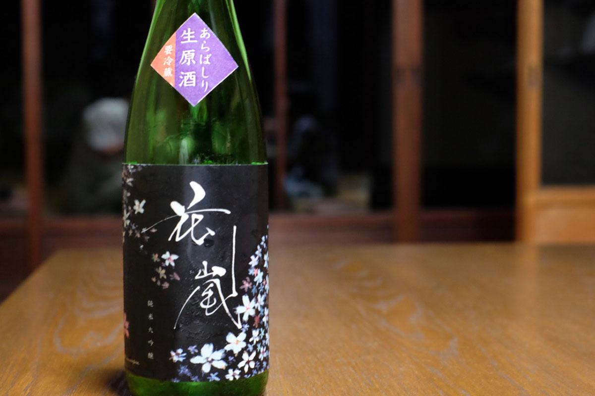 花嵐 純米大吟醸