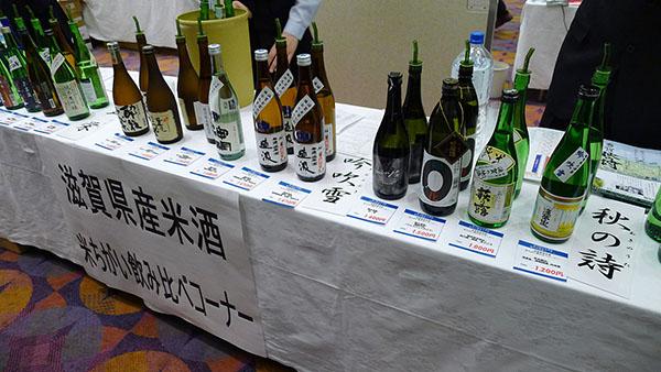 滋賀県産の米で作った日本酒飲み比べ