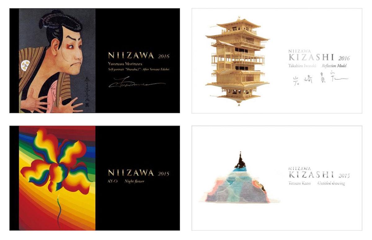 「NIIZAWA Prize by ARTLOGUE」