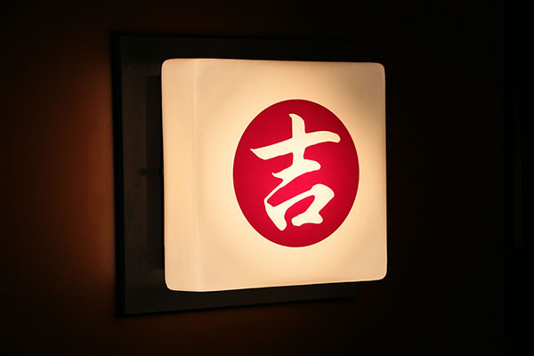 _s-tsunokichi-17
