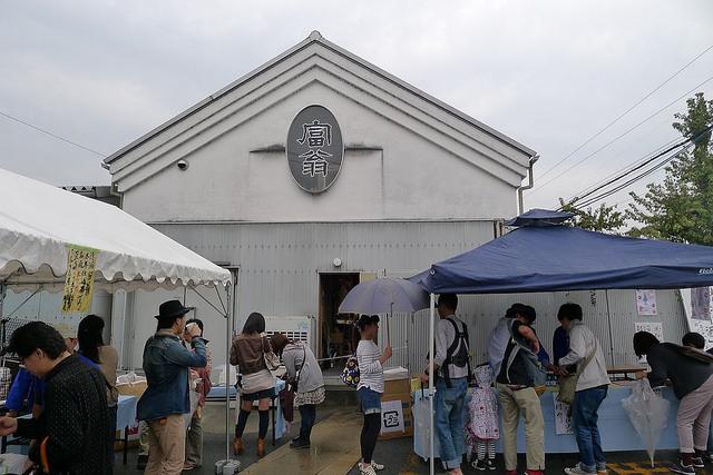 富翁・北川本家の蔵開き