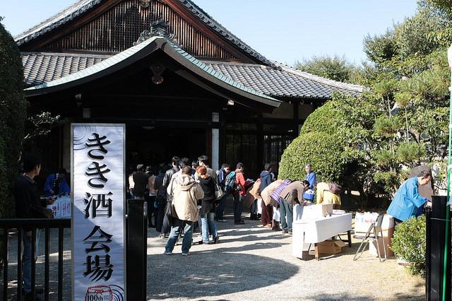 御香宮神社参集館で開催された伏見醸友会伏見の清酒きき酒会
