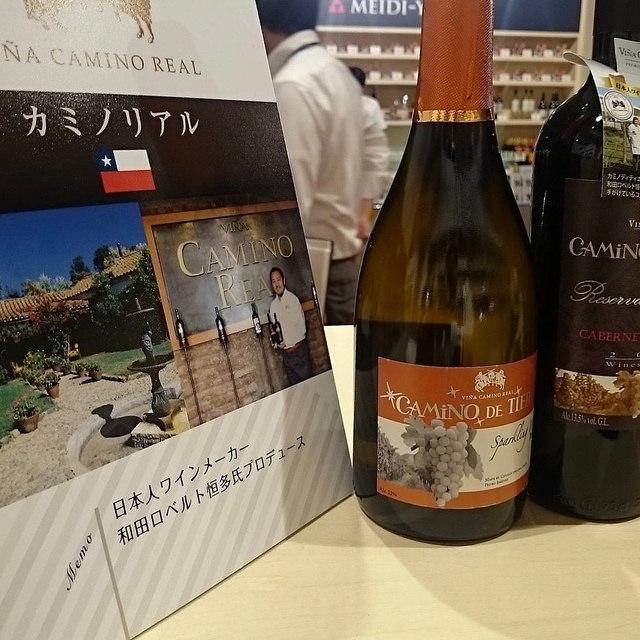 和田恒多さんのワイン
