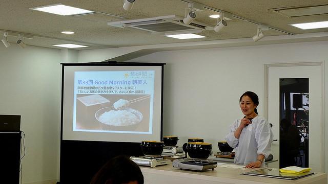 京都老舗米屋の五ツ星お米マイスターに学ぶ! 「おいしいお米の炊き方を学んで、おいしく食べる講座」