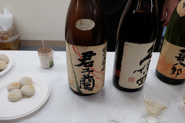 熟成古酒ルネッサンス2017