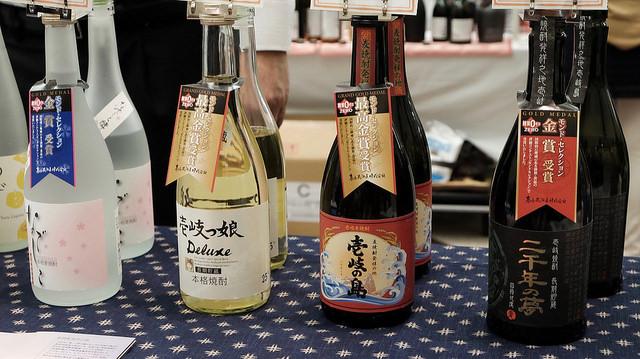 壱岐の島 焼酎