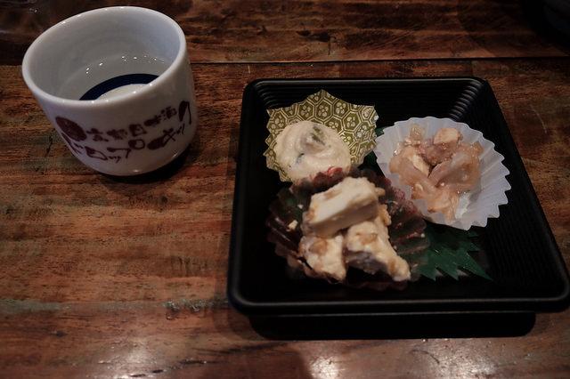 京都日本酒ドロップキック2017 喜楽長@んまい