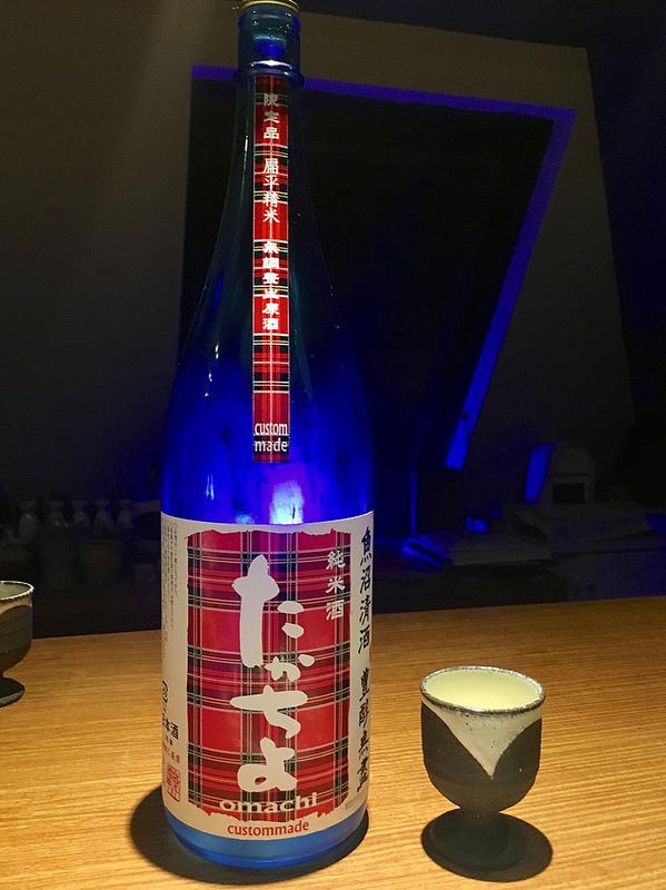 純米酒 たかちよ Omachi Custom Made