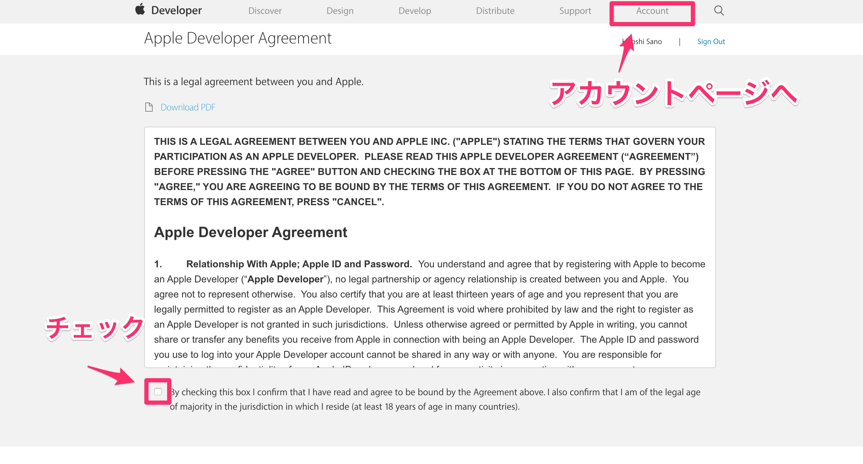 Apple_Developer_Agreement