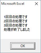 While01