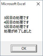 While02