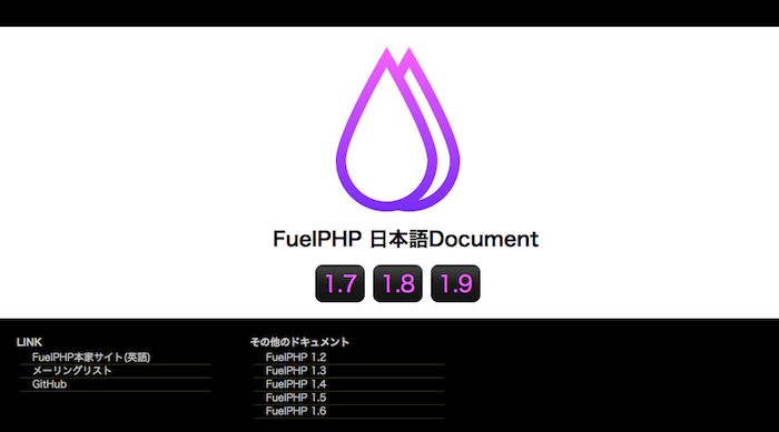 image3_fuelphp3