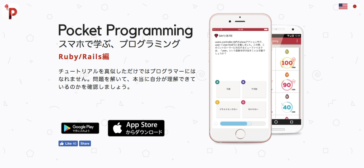 Pocket-Programming--