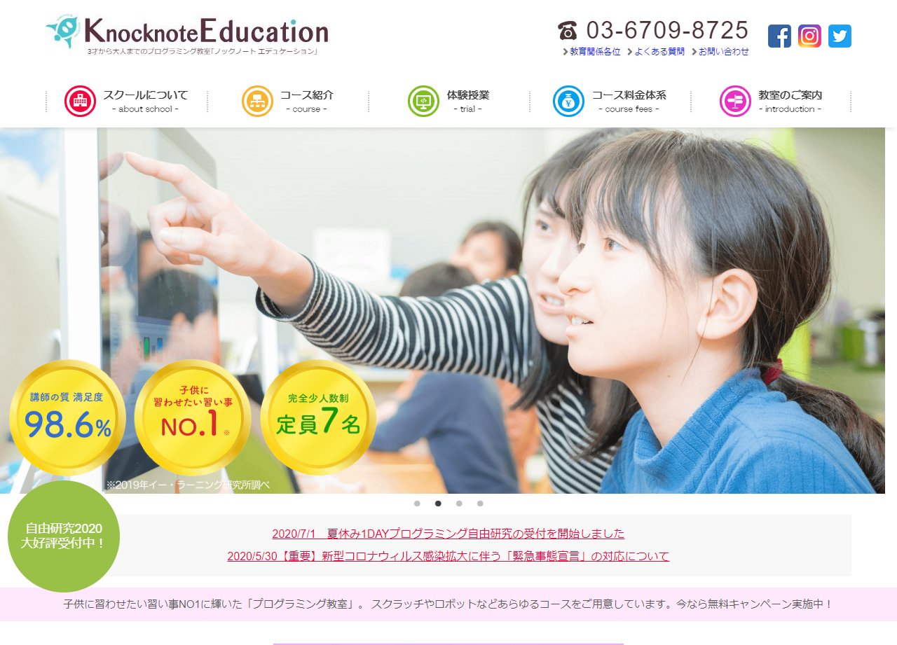 Knocknote Education