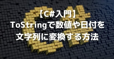 c#_tostring