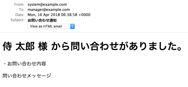 action_mailer_gmail_html
