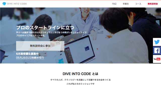 dive_into_code