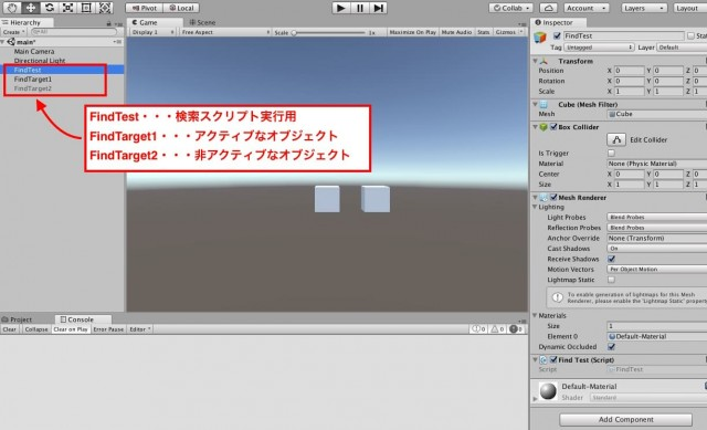 unity-find-1